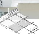 Understanding Code-Compliant Integrated Ceiling Solutions