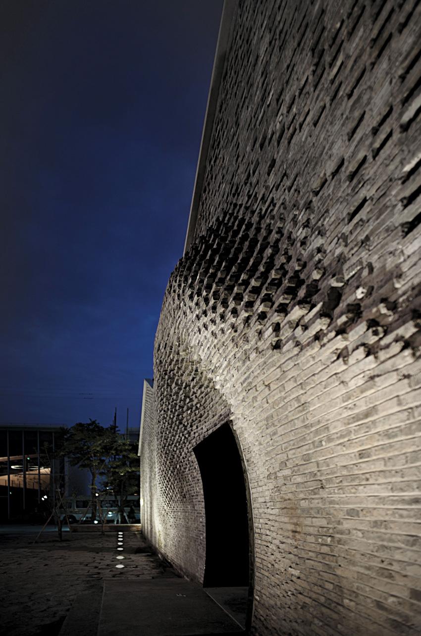 Photo of the facade.