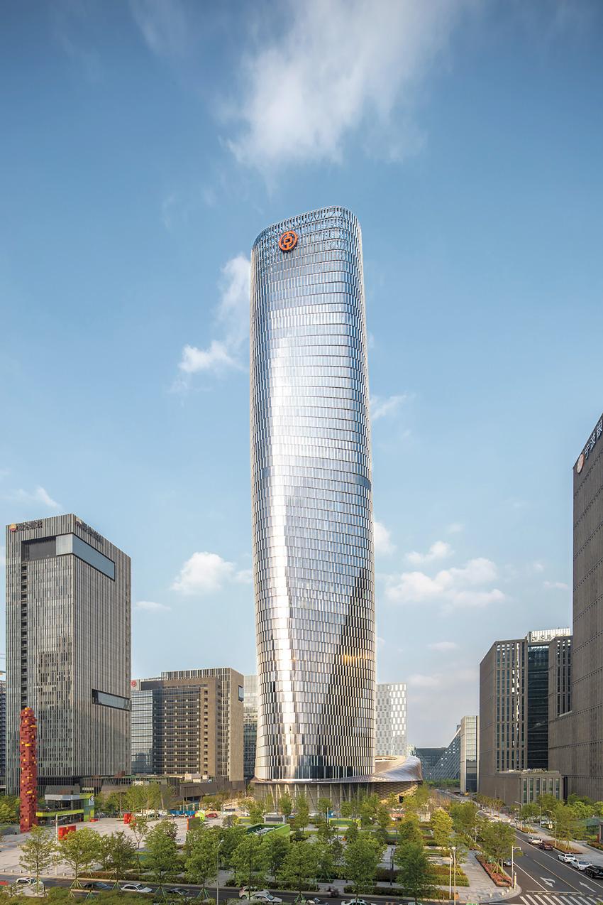 Photo of Ningbo Bank of China Headquarters building outside.