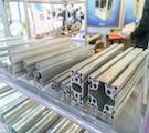 Aesthetics, Durability, and Sustainability of Extruded Aluminum Trim